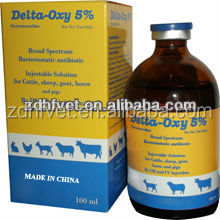 veterinary medicine manufacturers oxytetracycline 200 poultry antibiotics for sale
