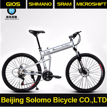24 Hummer folding bike folding a bicycle folding bikes