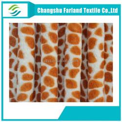 2015 Cheetah printing plush fabric for Pet clothes