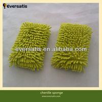 green microfiber car cleaning sponge