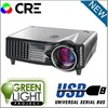 LED Beamer 3D Polarized projector Outdoor building projector