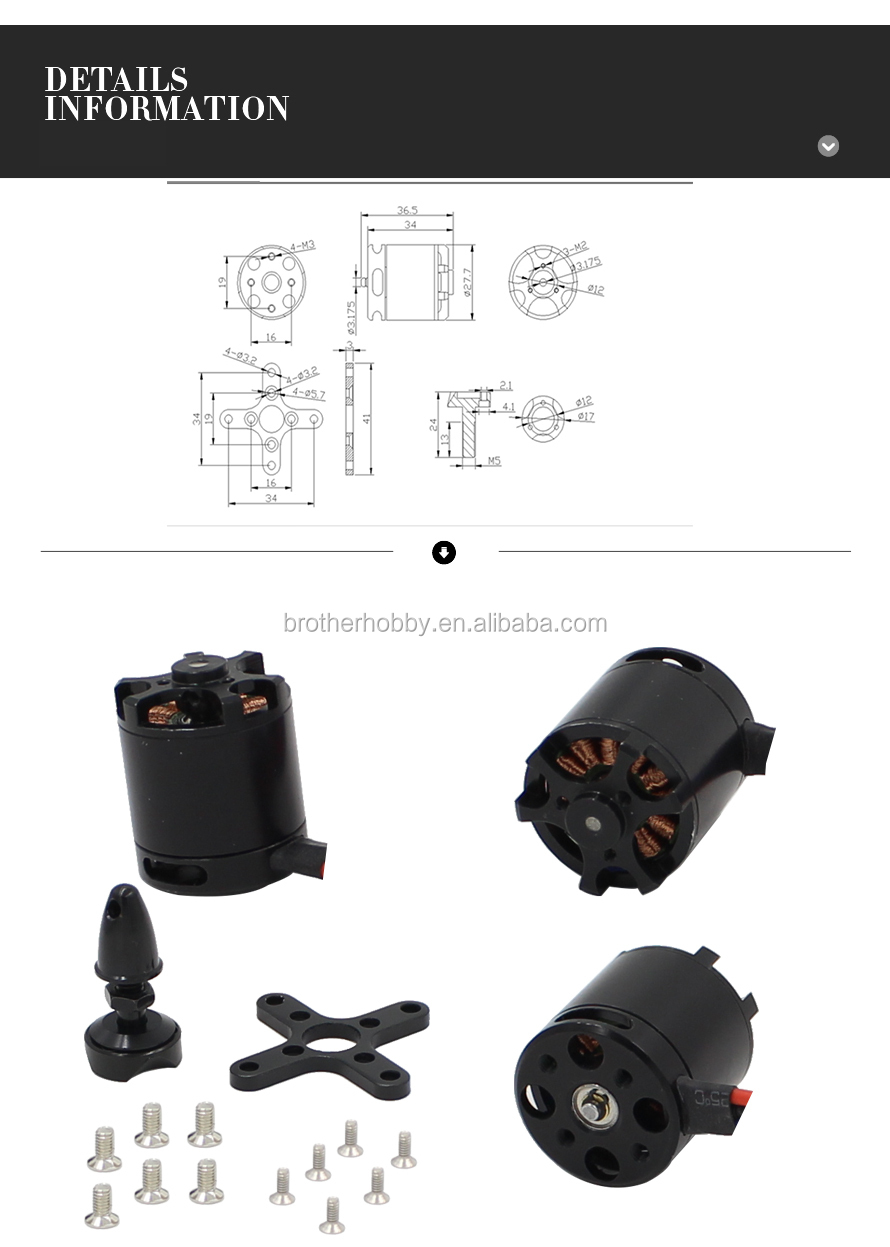 ODM 2216 800KV rc sensored motor for rc car