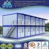 20ft ISO standard cheap container house for office