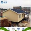 durable new technology foam cement cheap prefab homes