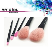MY GIRL 2015 Convenience small size brush for makeup