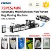 Tridimensional non woven polypropylene bag making machine