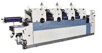 China Zhongji Rainbow automatic four color offset printing machine price