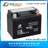 12v 4ah motorcycles batteries for mining light