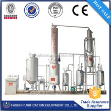 waste Motor engine Oil purifier plant /black engine oil recycling system