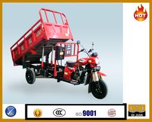 High quality air cool hydraulic three wheel motorcycle