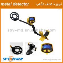 Di terra in profondità alla ricerca del metal detector a lungo raggio, detector metal spy3010ii