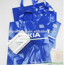 poly bag for cloth /Nice printed clothing packaging bags (JA-120128)