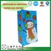 flexo ptinting/roto prinitng white kraft printed logo paper gift bag wholesale
