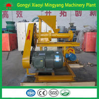 China supplier with CE ISO good quality floating fish feed pellet machine 008615803859662
