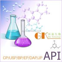 good quality of Anticoccidial drugs,121-25-5,Amprolium