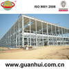 /product-gs/stand-winter-weather-multi-storey-prefab-building-60133421338.html