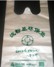 corn starch based biodegradable plastic bags