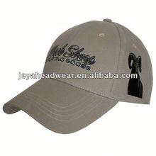 solar cool baseball cap