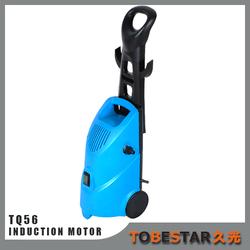 Portable 150bar 2200psi High Pressure jet car Washer