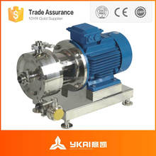industrial water pump, centrifugal submersible pump, industrial pump large capacity