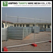 garden fence iron wire mesh