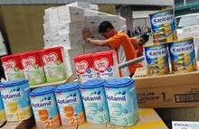 Aptamil , Milk powder , Nido Nestle ,Nutrilon Baby
