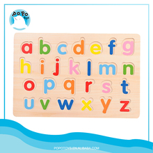 Alphabet puzzles learning words wooden puzzles