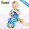 funny kids New products kids toy magic plush guitar Child toy set
