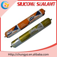 CY-550 Fire Resistant Silicone Sealant empty silicone sealant cartridge