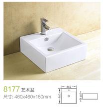 Rectangular square side bathe sink bathroom ceramic wash basin