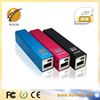 Best selling Factory price USB output wallet portable power bank 2600mah for smartphone