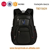 Stylish cute waterproof sports backpack