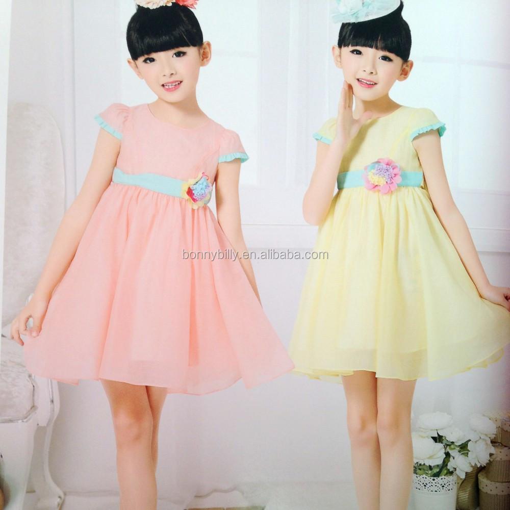 El último vestido de diseños de vestidos de vestido de Cenicienta ...