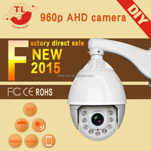 Outdoor 7 inch 960P 1.3MP HD High Speed Dome AHD Camera 1.3M Pixel H.264 ptz high speed dome camera