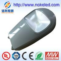 CE ROHS certification 50w led street light with solar energy system street light mounting bracket