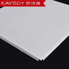 perforated micro holes clip-in aluminum ceiling tiles