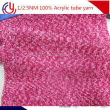 100g 200g skeins hand knitting acrylic tube yarn for scarf/hollow tape yarn for sweater