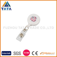 Fancy Student ID Card Holder With PVC Strap