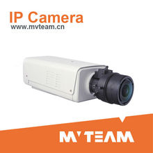 2MP SD/TF Supported Box Camera PoE