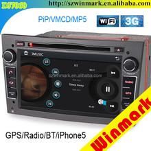 7 inç otomobil radyo opel zafira için dokunmatik ekran araba dvd oynatıcı can-bus dj7060