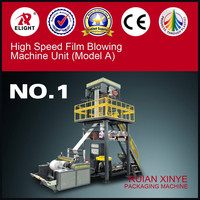 2015 New Design Automatic PLC Control High Speed High Output PE Film Blwoing Machine Film Blowing Machine