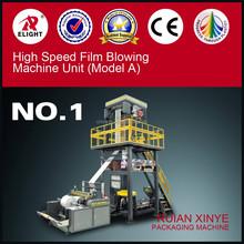 2015 New Design Automatic PLC Control High Speed High Output PE Film Blwoing Machine Film Blowing Machine