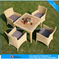 U rattan outdoor furniture 4 people dining set (807-TKP+8004AC )