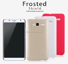 2015 New product ! NILLKIN super frosted shield case for HUAWEI Ascend GX1screen film + de-dusting sticker +screen cloth