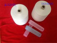 20s/2-3 Raw White 100% Spun Polyester TFO Sewing thread 60/3