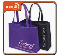 2016 new products colorful non woven shopping bags with handles