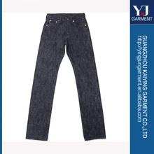 Garment factory selvedge denim fabric men jeans pants price