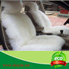 2015 new design sheepskin car seat cover wholesale