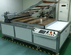 "PL-80015""-85"" Large size screen placement machine big lcd laminating machine"