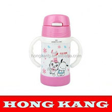 2015 hot sale baby plastic thermos New Arrival
